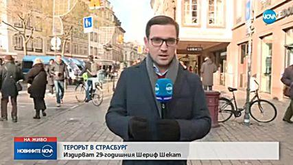 Продължава издирването на атентатора от Страсбург
