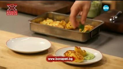 Смачкани картофи със сос от авокадо - Бон апети (25.01.2016)