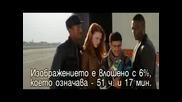 Изгревът на Кобра G.i Joe The Rise Of Cobra + Субтитри Част 3 ( Високо Качество ) ( 2009 )