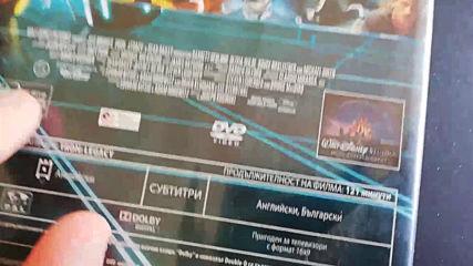 Българското Dvd издание на Трон Заветът (2010) А+филмс 2011