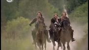 D'artagnan et les trois mousquetaires (2005) Дартанян и тримата мускетари епизод 2 част 1