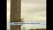Една от най-високите сгради в Глазгоу бе разрушена с контролиран взрив