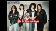Абсолют - Безимен ( Full album 2001 ) bulgarin trash metal
