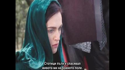 Бг Превод Приключенията на Мерилин (the Adventures of Merlin) епизод 12 част 3