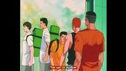 Slam Dunk - Епизод 97 - Bg Sub