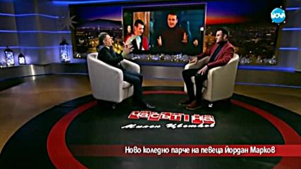 Новото коледно парче на певеца Йордан Марков