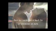 Stelios Rokkos - Ако те нямаше и теб - Стелиос Рокос + превод