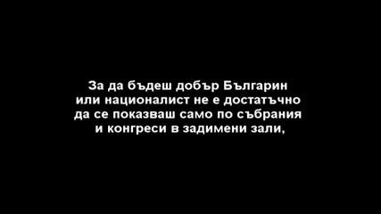 Помни героите Димитър Списаревски Iyi