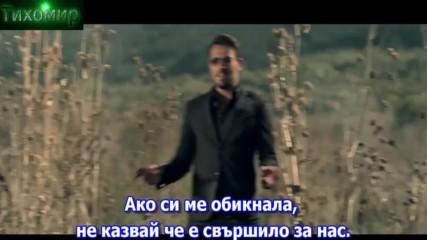 Bg Премиера 2017 Nikos Vertis - An M Agapises. Ако си ме обикнала. Official Video