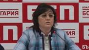 Реч на лидера на Бсп Корнелия Нинова пред Националния съвет на партията 22.04.2017