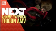 NEXTTV 028: Аниме Рубрика: Trigun AMV