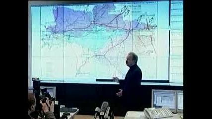 Руският газ за Европа през Украйна спря
