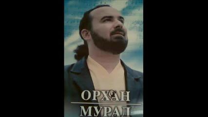 Орхан Мурад - Няма Ли Кой