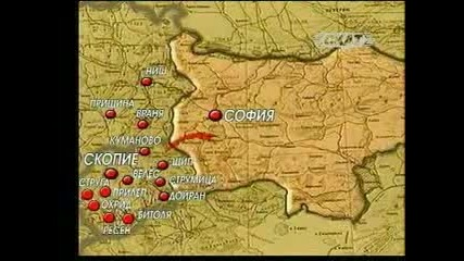 1915 - България Разбива Сърбия С Блицкриг