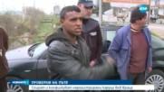 Спират и конфискуват нерегистрирани каруци във Враца