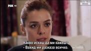 Ask Yeniden/ Отново любов - Епизод 30, част 1, Бгсубс
