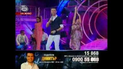 (18.05.09.) Music Idol 3 - Изпълението на Димитър