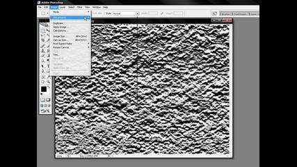 Photoshop Уроци - Тигрова текстура