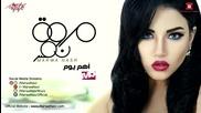* Арабска * Marwa Nasr - Ahm Youm