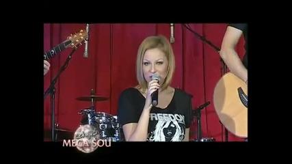 Ivana selakov i Scandal Band - Da se opet tebi vratim - (Live) - (Privat)