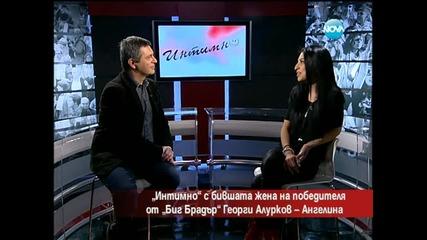 Интимно с Ангелина Ангелова - Часът на Милен Цветков