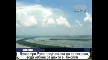 Дунав при Русе продължава да се покачва, а в Никопол вода избива от шахтите