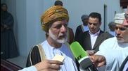 Oman: Gulf state backs Geneva talks to end Syria conflict - Omani FM