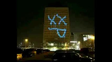Тагване На Сграда С Лазер