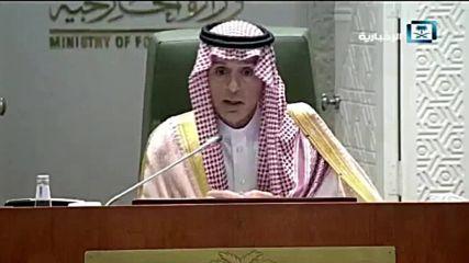 Saudi Arabia: Prosecutor seeks death penalty for 5 suspects in Khashoggi case - Saudi FM