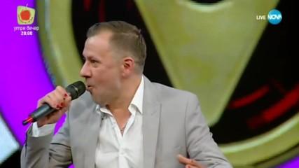 Гъмов завършва на престижната четвърта позиция - Big Brother: Most Wanted 2018