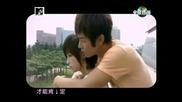 Hen An Jing ( Fahrenheit ) - Very Quiet ( Momo Love Ending )