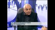 Димитър Димитров: Има вероятност ГЕРБ да остане в опозиция