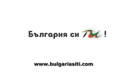 България си ти !!