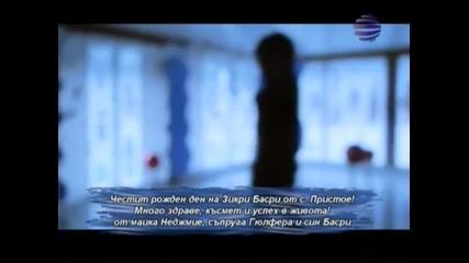 Преслава - Право на влюбване ( Коледна програма )