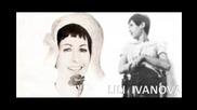 Лили Иванова - Розата 1974 г.