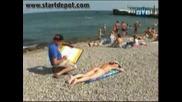 Голи И Смешни - Супер Майтап С Жени На Плажа!
