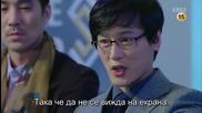 Бг субс! Healer / Лечителят (2014-2015) Епизод 19 Част 1/2