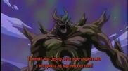 Fairy Tail 8 Bg Subs Високо Качество
