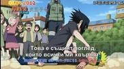 "Naruto Shippuuden 257 [bg Sub] "" Срещата"" - Preview"