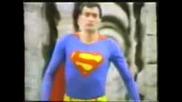Турския Супермен