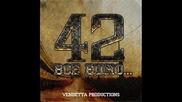 42 - Все едно... (цензурирана версия)