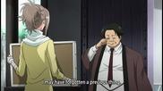 [hq] Phi-brain Kami no Puzzle Episode 8