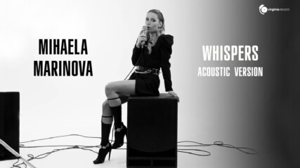 Mihaela Marinova - Whispers (Acoustic Version) [Official Video]