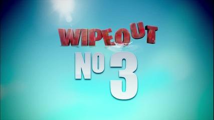 [ H D ] Wipeout - 10-те най-велики момента от шоуто [ H D ]