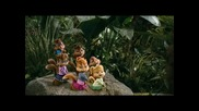 The Chipettes - Bad Romance - Lady Gaga