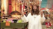 Исус печели пари * Смях * - Скрита камера