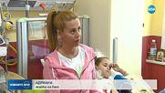 Драстичен скок на случаите на усложнения след грип при децата