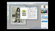 Photoshop Урок - Състаряване На Снимка