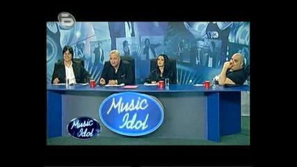 Music Idol 3 - Пловдив - Бойко Борисов Пее Ромска Музика!