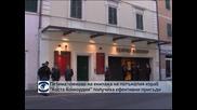 """Петима членове на екипажа на потъналия кораб """"Коста Конкордия"""" получиха ефективни присъди"""